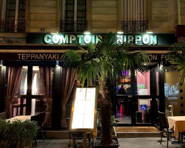 Terrasse de nuit au Comptoir Nippon Paris